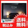 ◆お買得◆※〇判定【新品未使用】docomo ARROWS Tab F-04H ブラック 白ロム タブレット