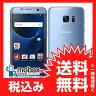 ◆お買得◆※△判定 ※保証書未記入【新品未使用】 docomo Galaxy S7 edge SC-02H [ブルーコーラル] 白ロム