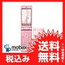 ◆お買得◆※〇判定【新品未使用】docomo AQUOS ケータイ SH-01J [ピンク]白ロム