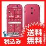 ◆お買得◆※〇判定 docomo らくらくスマートフォン 4 F-04J [ピンク] 新品未使用(白ロム)