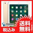 ◆安心◆利用制限〇【新品未使用】 docomo iPad 9.7インチ Wi-Fi Cellular 32GB [ゴールド] 2017年モデル MPG42J/A