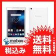 ◆お買得◆※△判定【新品未使用】Y!mobile Lenovo TAB2 501LV [パールホワイト]タブレット
