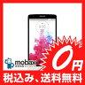 ◆お買得◆◆新品未使用◆UQmobile LG G3 Beat LG-D722J [ホワイト]保証書未記入☆白ロム