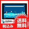 ◆お買得◆※〇判定※訳あり【新品未使用】 au タブレット Qua tab PZ [ネイビー] 白ロム LGT32