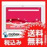 ◆お買得◆※〇判定【新品未使用】 au タブレット Qua tab PZ [ピンク] 白ロム LGT32