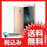 ◆お買得◆※SIMフリー※【新品未開封品(未使用)】Huawei Mate S CRR-L09 32GB [ローズゴールド]☆白ロム