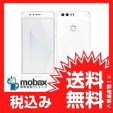 ◆お買得◆《国内版SIMフリー》【新品未開封品(未使用)】Huawei honor 8 (FRD-L02) [パールホワイト] 白ロム
