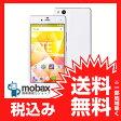 ◆お買得◆《SIMフリー》【新品未使用】ZTE Blade E01 [ホワイト]Android 白ロムスマホ