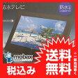 ◆お買得◆【新品未開封(未使用品)】ワイヤレス防水テレビ 10インチディスプレイ ブラック[LE-W100TS-BK]IPX6
