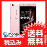 ◆お買得◆《国内版SIMフリー》【新品未開封品(未使用)】ASUS ZenFone 3 Ultra ZU680KL [ローズゴールド] 白ロム ZU680KL-RG32S4