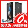 ◆お買得◆※訳あり【新品未開封品(未使用)】SIMフリー Huawei P8 lite ブラック ALE-L02【白ロム】