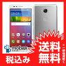 ◆お買得◆《国内版SIMフリー》※保証書未記入【新品未使用】Huawei HUAWEI GR5 (KII-L22) [シルバー] 白ロム