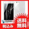 ◆お買得◆※保証書未記入《SIMフリー》【新品未使用品】 FREETEL SAMURAI MIYABI FTJ152C-Miyabi [ホワイト] 白ロム SAMURAI 雅 FTJ152C-Miyabi-WH