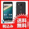 ◆お買得◆※訳あり※〇判定 【新品未使用】Y!mobile版 Nexus 5x 16GB [カーボン]白ロム