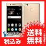 ◆お買得◆《国内版SIMフリー》 ※保証書未記入 【新品未使用】 Huawei HUAWEI P9 lite (VNS-L22) [ゴールド] 白ロム