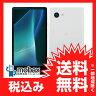 ◆お買得◆※保証書未記入《国内版SIMフリー》【新品未使用】SHARP AQUOS mini SH-M03 [ホワイト] 白ロム