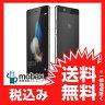◆お買得◆【新品未開封品(未使用)】 中国版 SIMフリー Huawei P8 青春版 [ブラック] P8 lite ALE-L02 白ロム