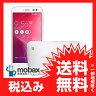 ◆お買得◆《国内版SIMフリー》【新品未開封品(未使用)】ASUS ZenFone Zoom 32GB ZX551ML-WH32S4PL [ホワイト] 白ロム
