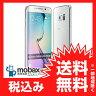 ◆お買得◆《SIMフリー》 【新品未開封品(未使用)】 Samsung Galaxy S6 edge SM-G9250 [ホワイトパール] 白ロム