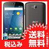 ◆お買得◆《SIMフリー》 【新品未開封(未使用)品】acer Liquid Z530 Z530K-F01 [ブラック] 白ロム