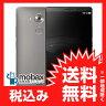◆お買得◆《グローバル版SIMフリー》【新品未開封品(未使用)】Huawei MATE8 3GB 32GB (NXT-L29) [スペースグレイ] デュアルSIM対応モデル 白ロム