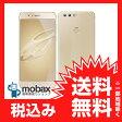 ◆お買得◆《国内版SIMフリー》【新品未開封品(未使用)】Huawei honor 8 (FRD-L02) [サンライズゴールド] 白ロム