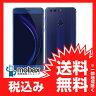 ◆お買得◆《国内版SIMフリー》【新品未開封品(未使用)】Huawei honor 8 (FRD-L02) [サファイアブルー] 白ロム