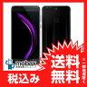 ◆お買得◆《国内版SIMフリー》【新品未開封品(未使用)】Huawei honor 8 (FRD-L02) [ミッドナイトブラック] 白ロム