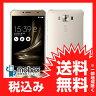 ◆お買得◆《国内版SIMフリー》【新品未開封品(未使用)】 ASUS ZenFone 3 Deluxe ZS550KL [シルバー] 白ロム ZS550KL-SL64S4