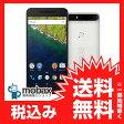 ◆お買得◆※〇判定 ※保証書未記入【新品同様品】 SoftBank版 Nexus 6P 64GB [フロスト] 白ロム white