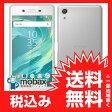 ◆お買得◆※〇判定 【新品未使用】SoftBank Xperia X Performance 502SO [ホワイト]白ロム