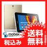 ◆お買得◆※保証書未記入【新品未使用】Huawei MediaPad 7 Youth 2(4GBモデル) S7-721w[シャンパン]