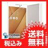 ◆お買得◆《SIMフリー》【新品未開封品(未使用)】ASUS ZenPad 7.0 Z370KL[シルバー]Z370KL-SL16
