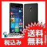 ◆お買得◆《SIMフリー》【新品未開封品(未使用)】 HP Elite x3 MSM8996 X5V48AA#ABJ 5.9型 Windows Phone