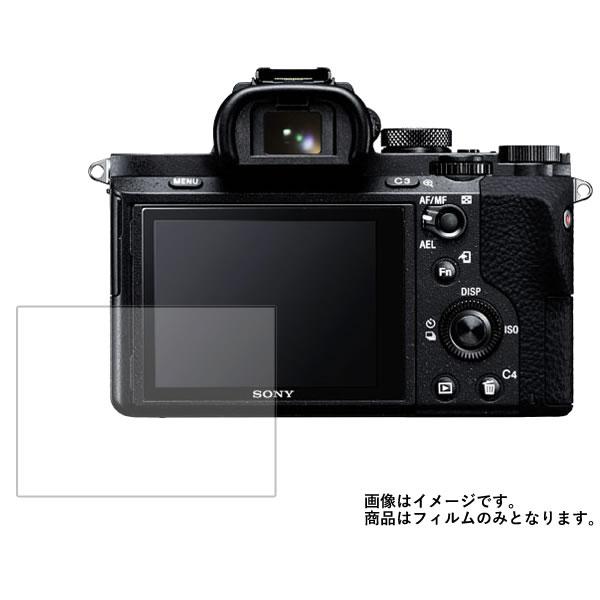 デジタルカメラ, その他 Sony 7 II ILCE-7M2K 9H