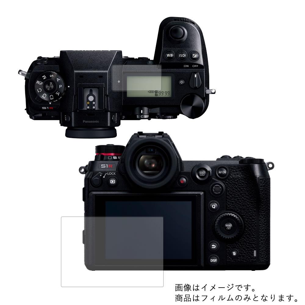デジタルカメラ, その他 2Panasonic LUMIX S1R DC-S1R ( ) Panasonic