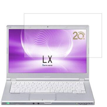 【高硬度9Hアンチグレアタイプ】[N35-T23]液晶保護フィルムPanasonic Let's note LX6 CF-LX6 2016年10月モデル 用 ★