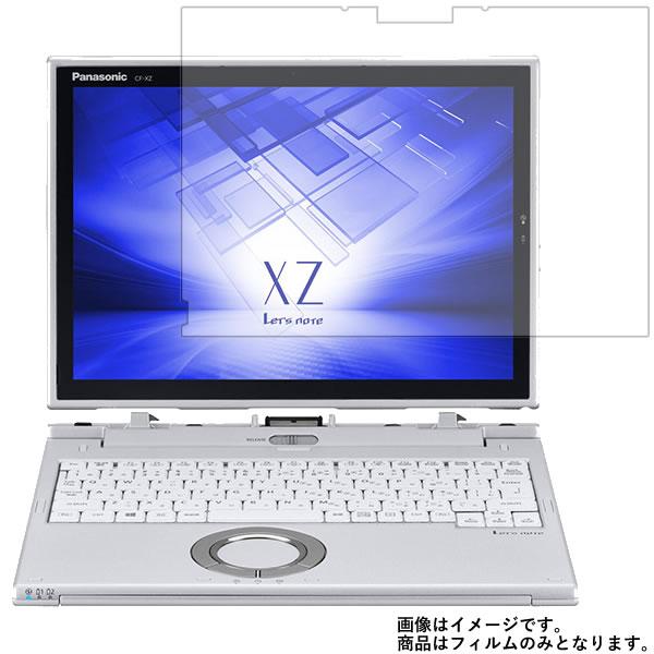 https://item.rakuten.co.jp/auc-mobilemaster/mm-f-n-ag9h-cf-xz6-17sm/