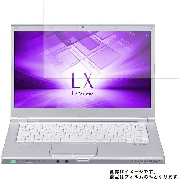 https://item.rakuten.co.jp/auc-mobilemaster/mm-f-n-bl7gxag-cf-lx6-17sm/