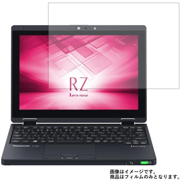 https://item.rakuten.co.jp/auc-mobilemaster/mm-f-n-bl7gxag-cf-rz6-17sm/
