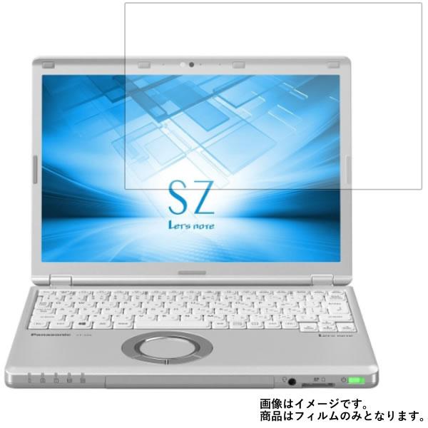 https://item.rakuten.co.jp/auc-mobilemaster/mm-f-n-bl7gxag-cf-sz6-17sm/