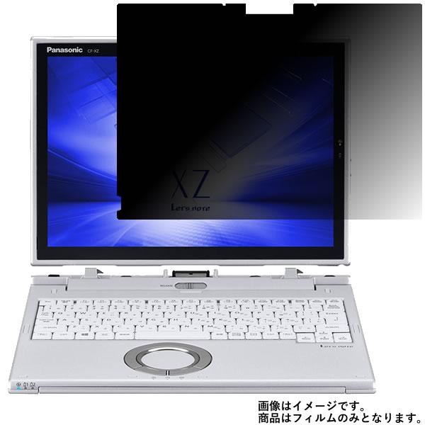 https://item.rakuten.co.jp/auc-mobilemaster/mm-f-n-p180-cf-xz6-17sm/