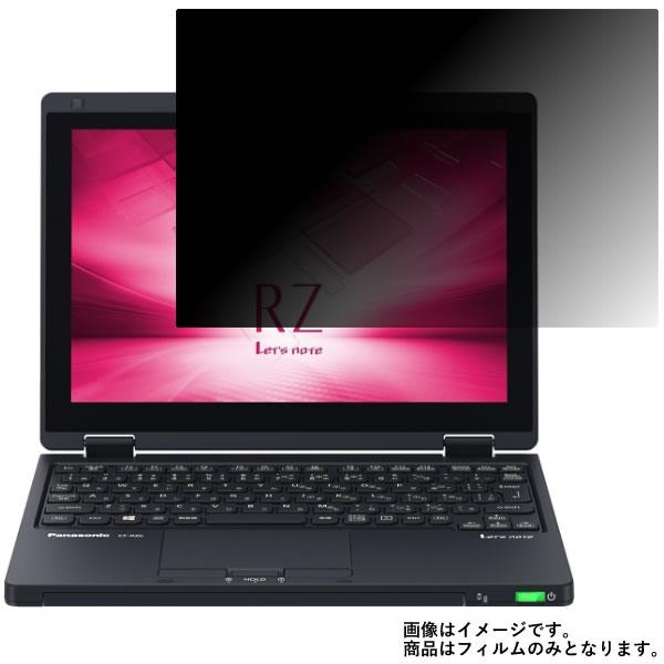 https://item.rakuten.co.jp/auc-mobilemaster/mm-f-n-p180-cf-rz6-17sm/