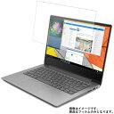 【送料無料】Lenovo Ideapad 330S 14イン...