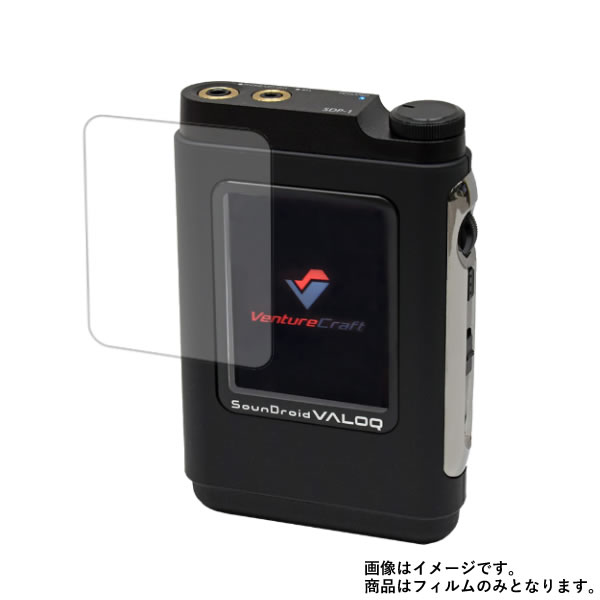 ポータブルオーディオプレーヤー, デジタルオーディオプレーヤー 2SounDroid VALOQ SDP-1() 9H VentureCraft
