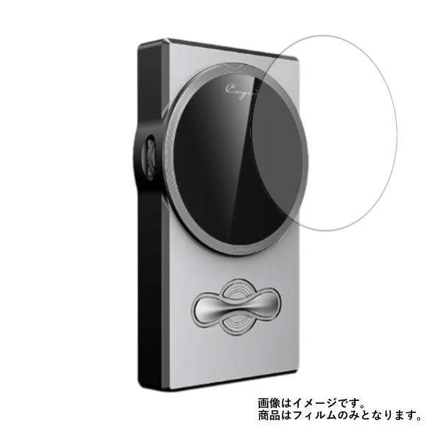 ポータブルオーディオプレーヤー, デジタルオーディオプレーヤー Cayin N6 DAP