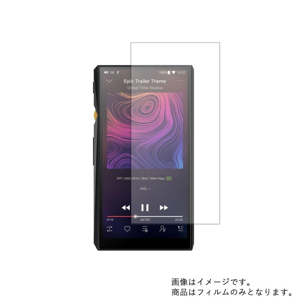ポータブルオーディオプレーヤー, デジタルオーディオプレーヤー 2FiiO M11 FIO-M11-B