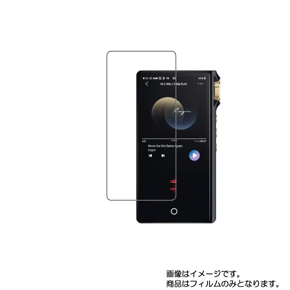 ポータブルオーディオプレーヤー, デジタルオーディオプレーヤー 2Cayin N3Pro