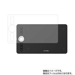 【2枚セット】XP-PEN Deco 02 用 [N40] 【マット 反射低減】液晶保護フィルム ★ タブレット タブレットPC 液晶 画面 保護 フィルム シート 保護フィルム 保護シート