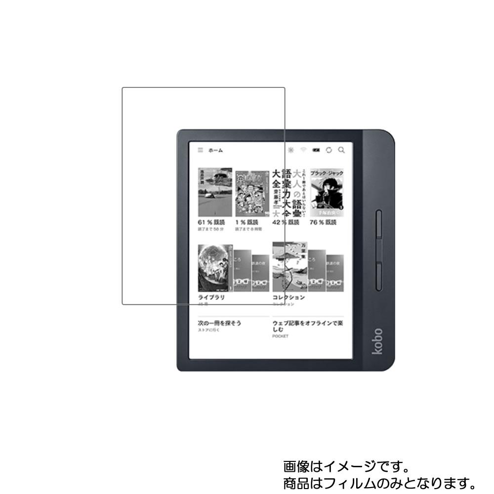 タブレットPCアクセサリー, タブレット用液晶保護フィルム Kobo Libra H2O 7